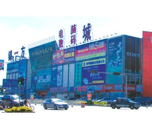 东莞市长安锦一方电子城