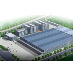 东莞市洋溢实业投资有限公司